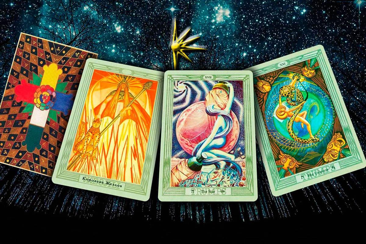 Астрологические характеристики Правящих карт